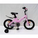 """Детский велосипед Rook 20"""" Hope розовый"""