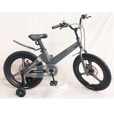 """Детский велосипед Rook 20"""" Hope черный-карбоновый"""