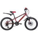 """Подростковый велосипед NOVATRACK 20"""", EXTREME, коричневый"""