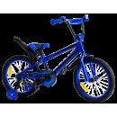 "Детский велосипед Nameless 20"" Sport (2018)"