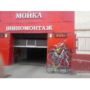 Велосипеды и самокаты в Митино