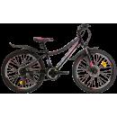 "Подростковый велосипед Nameless 24"" J4000DW"