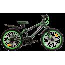 """Подростковый велосипед Nameless 20"""" J2000D"""