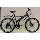 Складной велосипед FoldX Maersk