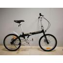 """Велосипед складной 20"""" Nameless F020"""