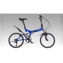 Складной велосипед LANGTU ТВ 027
