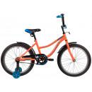 Детский велосипед Novatrack Neptune 20