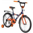 Детский велосипед Novatrack Astra 20