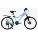 """Подростковый велосипед AVENGER 20"""" C201DW зеленый/розовый"""