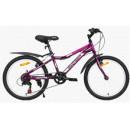 """Подростковый велосипед AVENGER 20"""" C200W фиолетовый"""